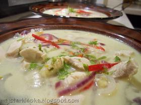 Zupa drobiowa z mleczkiem kokosowym